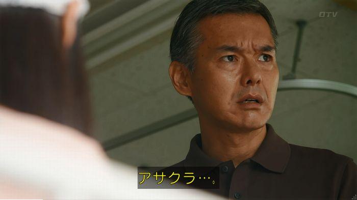 警視庁いきもの係 9話のキャプ241