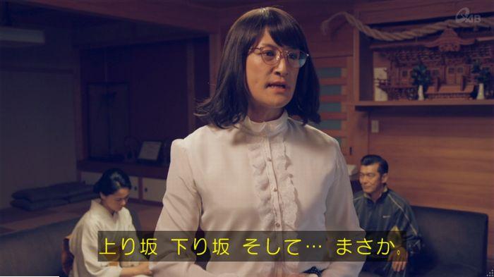 家政婦のミタゾノ 7話のキャプ619