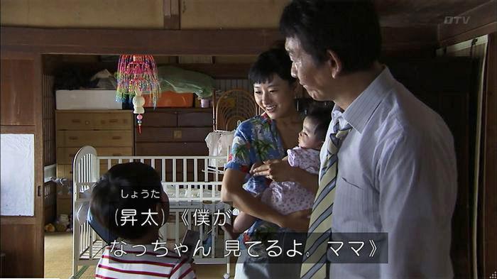 ウツボカズラの夢7話のキャプ452