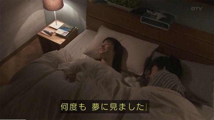 9話のキャプ669