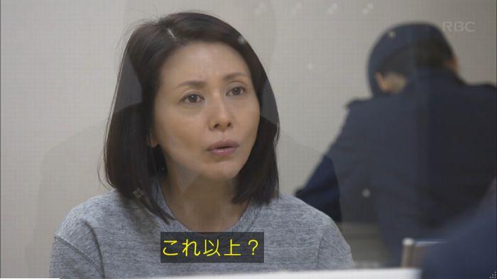 監獄のお姫さま 最終話のキャプ174