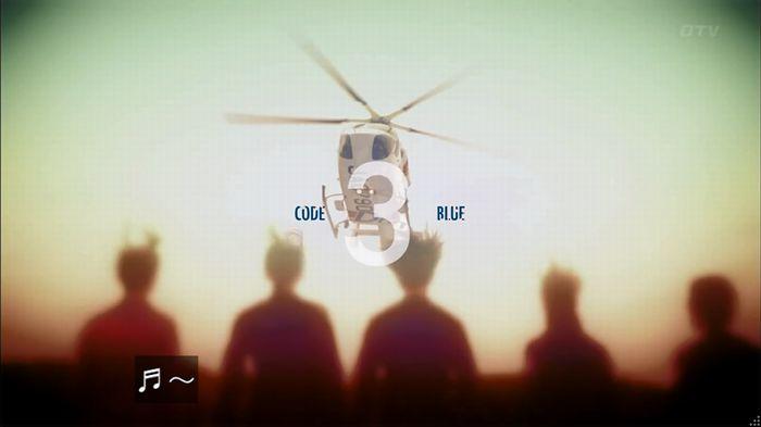 コード・ブルー4話のキャプ132