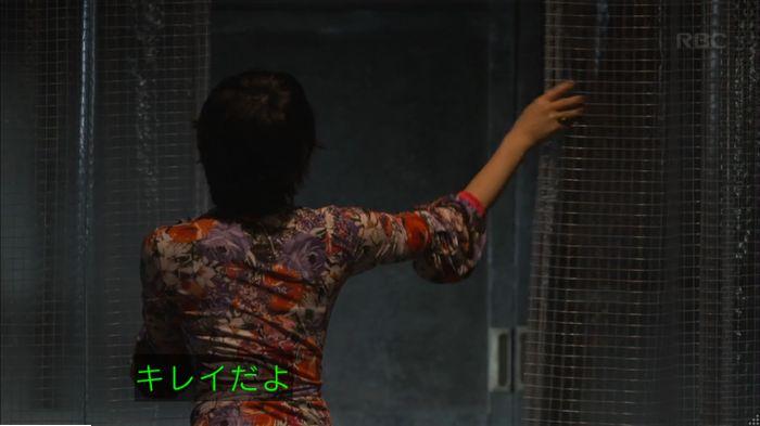 監獄のお姫さま 8話のキャプ21