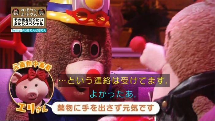 ねほりんぱほりんのキャプ16