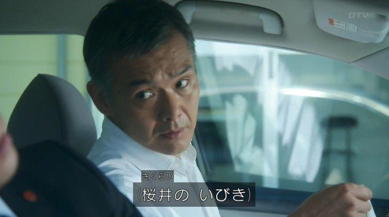 いきもの係 4話のキャプ4