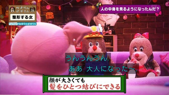 ねほりんぱほりんのキャプ367