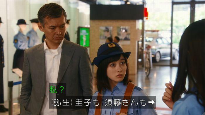 いきもの係 2話のキャプ381