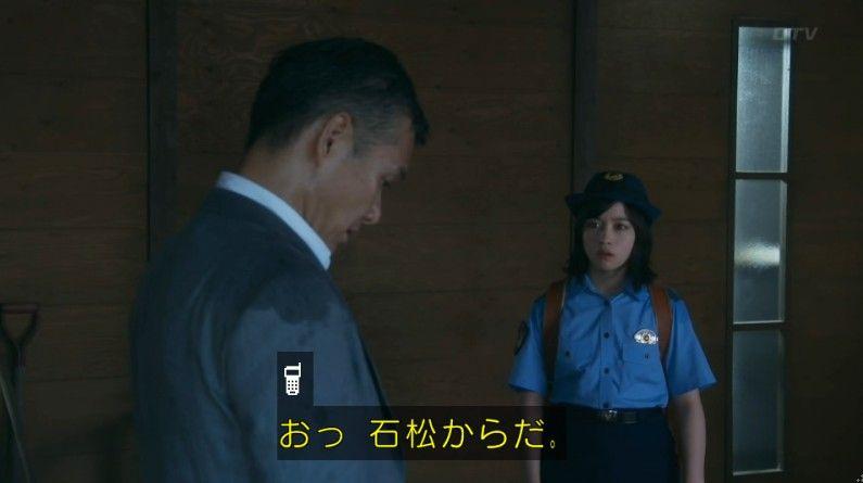 いきもの係 4話のキャプ459