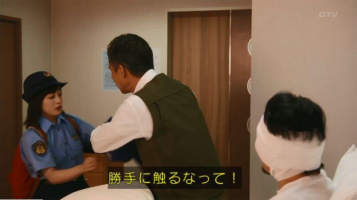 警視庁いきもの係 最終話のキャプ347