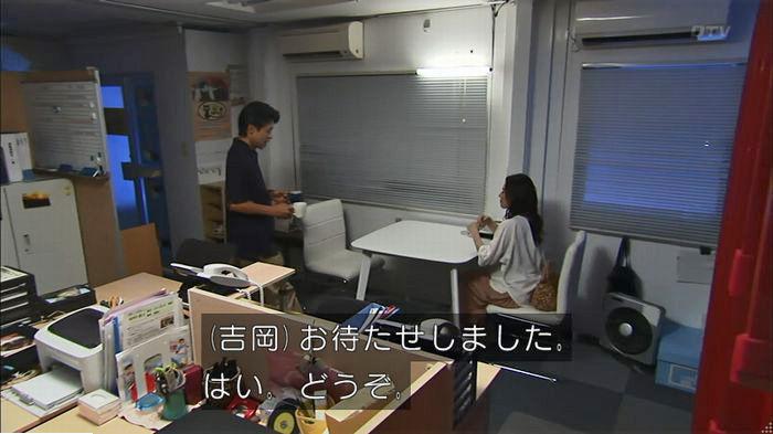 ウツボカズラの夢5話のキャプ265