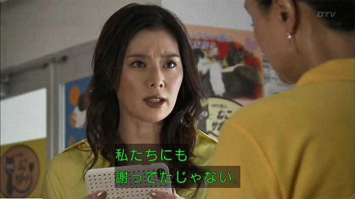 ウツボカズラの夢6話のキャプ63