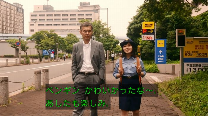 いきもの係 2話のキャプ359