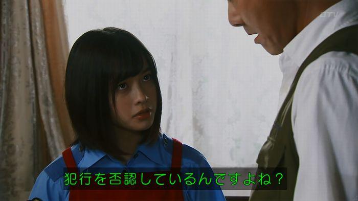 警視庁いきもの係 8話のキャプ251