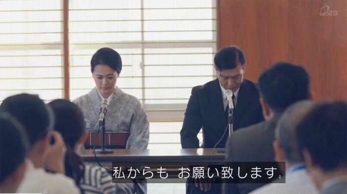 家政婦のミタゾノ 7話のキャプ666