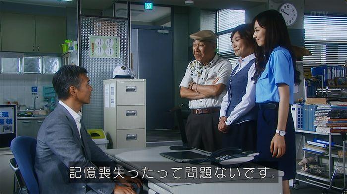 いきもの係 5話のキャプ28