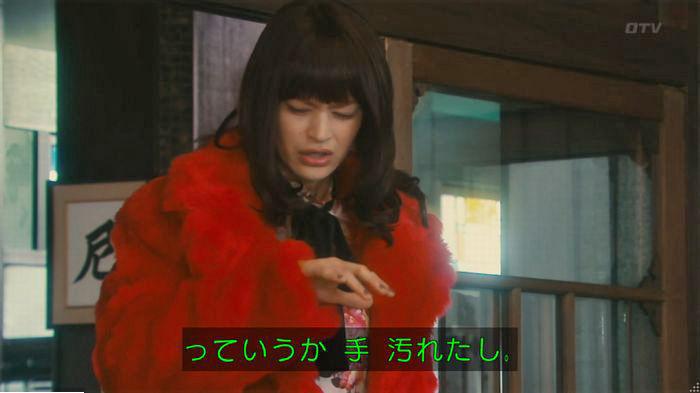 海月姫のキャプ46