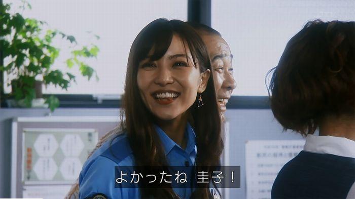警視庁いきもの係 最終話のキャプ854