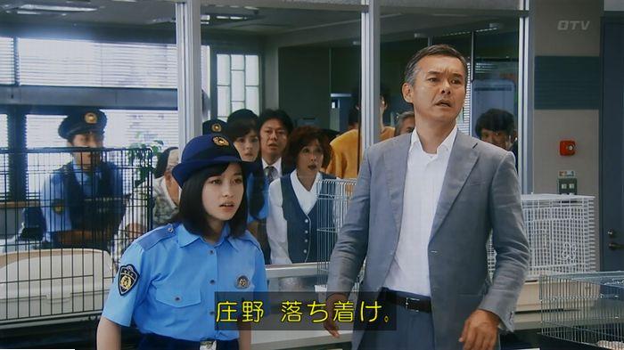 警視庁いきもの係 最終話のキャプ696