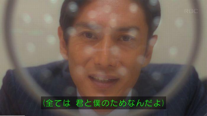 監獄のお姫さま 3話のキャプ638