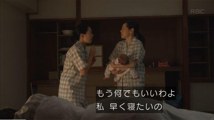 監獄のお姫さま 5話のキャプ306