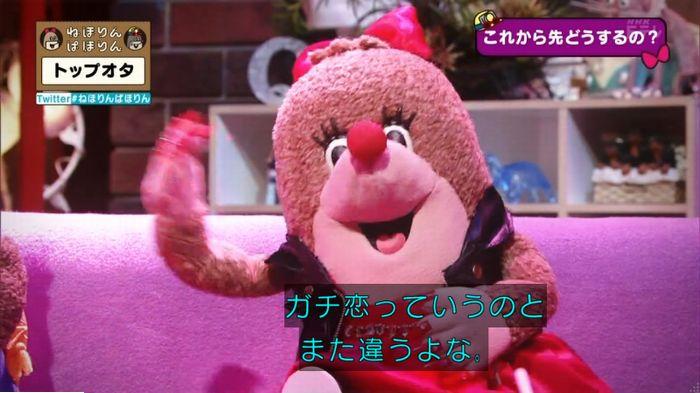 ねほりんぱほりんのキャプ471