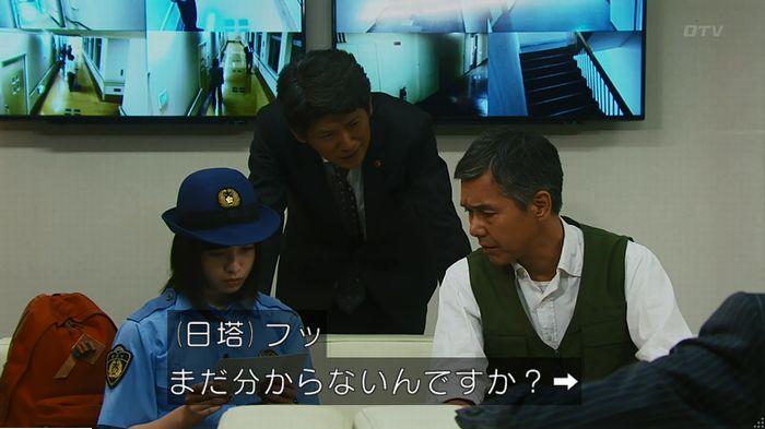警視庁いきもの係 最終話のキャプ379
