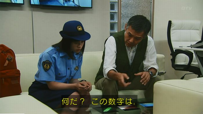 警視庁いきもの係 最終話のキャプ371