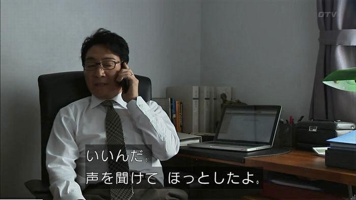 ウツボカズラの夢6話のキャプ483