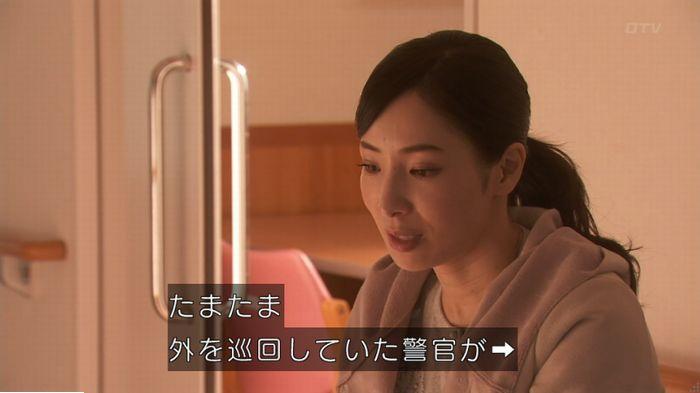 9話のキャプ342