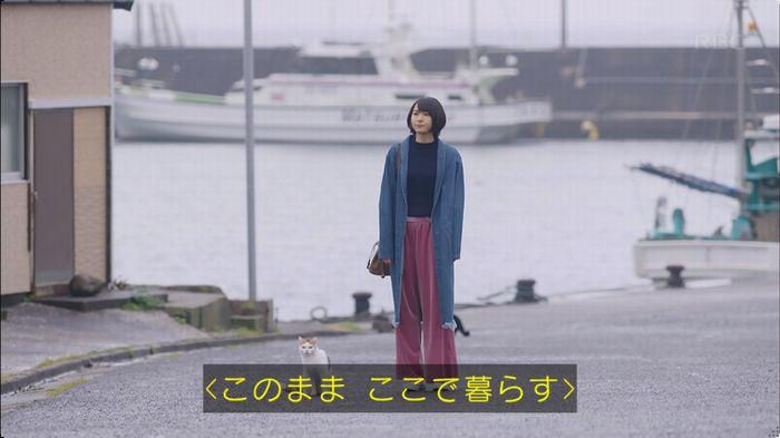 逃げ恥 8話のキャプ294