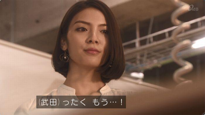 奪い愛 5話のキャプ74