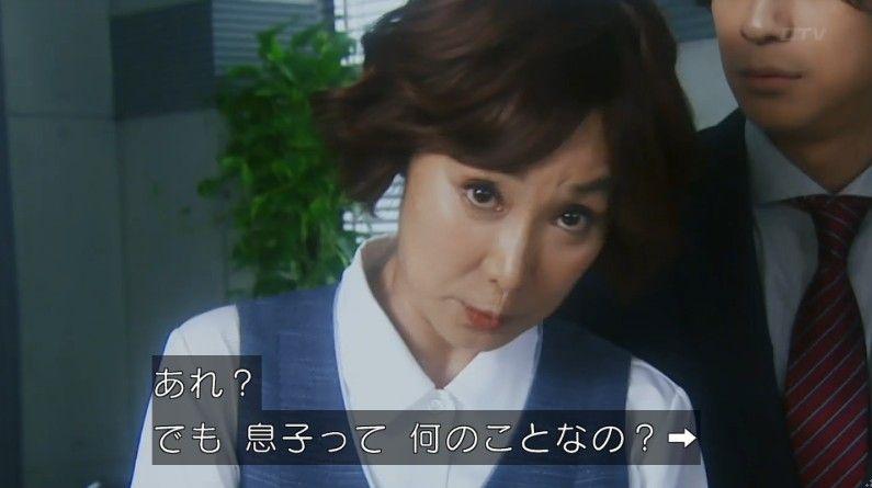 いきもの係 4話のキャプ853