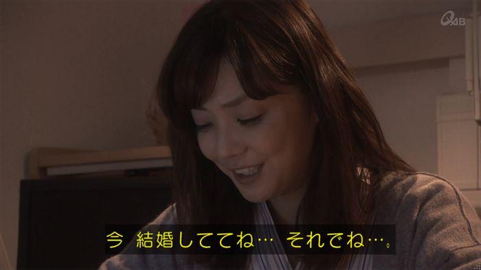 奪い愛 5話のキャプ173