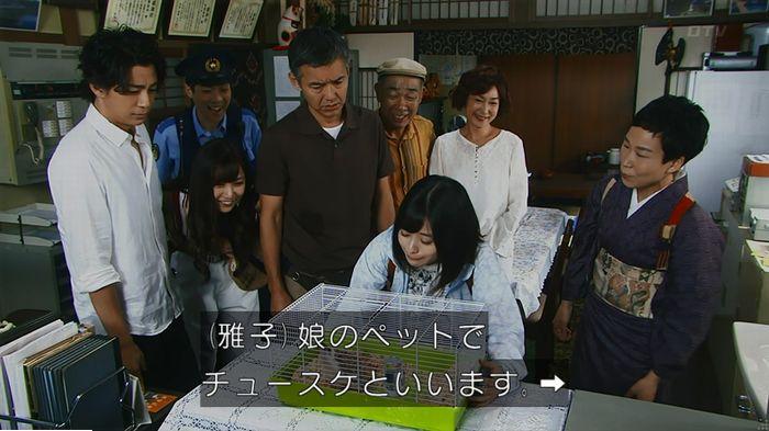 警視庁いきもの係 9話のキャプ109