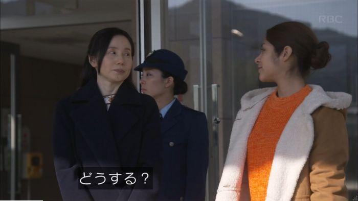 監獄のお姫さま 8話のキャプ236