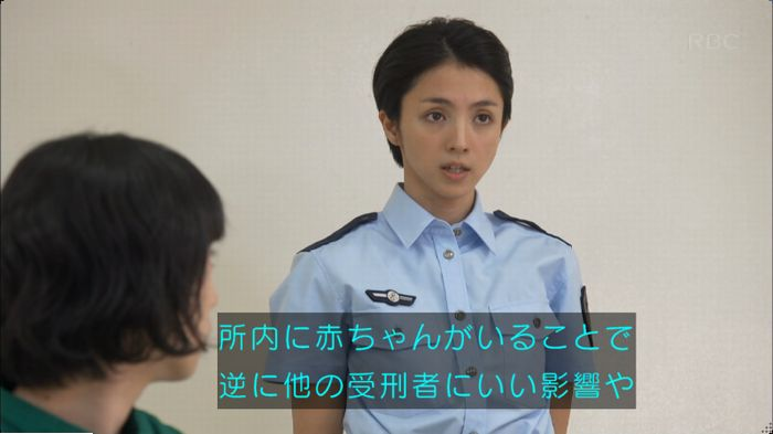 監獄のお姫さま 5話のキャプ267