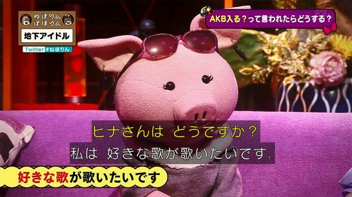ねほりん 地下アイドル後編のキャプ483