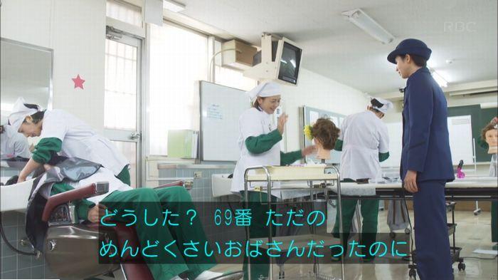 監獄のお姫さま 7話のキャプ566