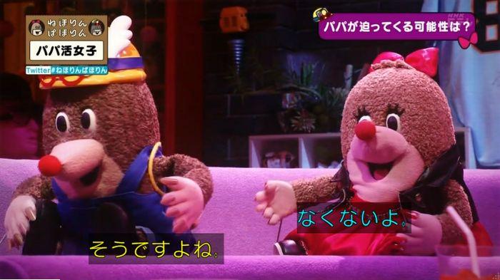 ねほりんぱほりんのキャプ373