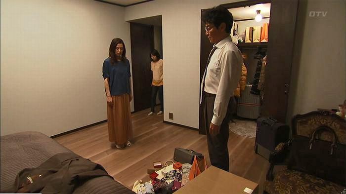 ウツボカズラの夢7話のキャプ48
