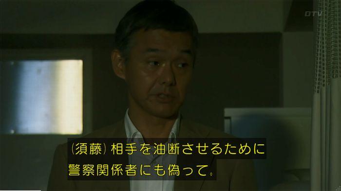警視庁いきもの係 最終話のキャプ27