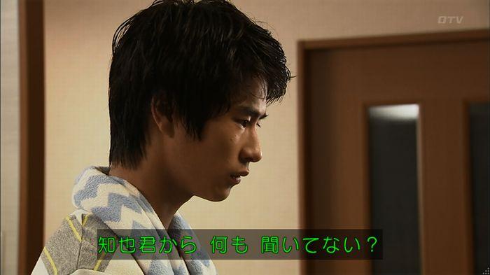 ウツボカズラの夢3話のキャプ316