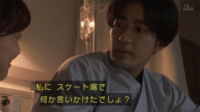 奪い愛 6話のキャプ574
