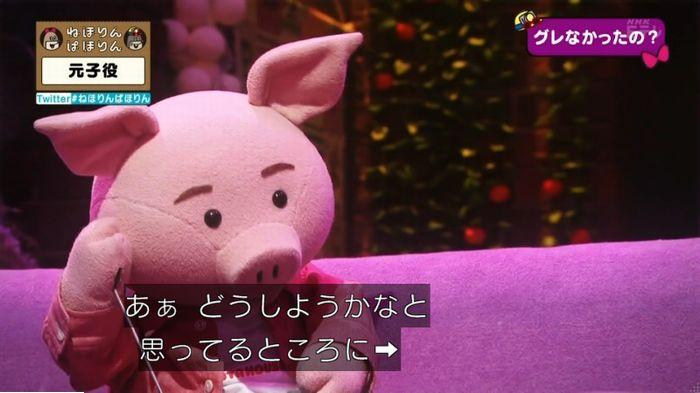 ねほりん元子役のキャプ331