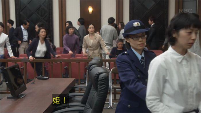 監獄のお姫さま 最終話のキャプ590