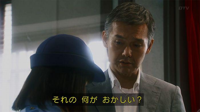 いきもの係 2話のキャプ159