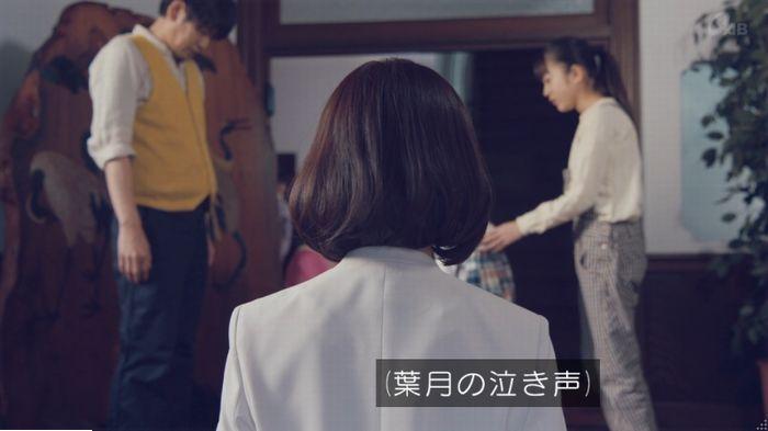 家政婦のミタゾノ 5話のキャプ242