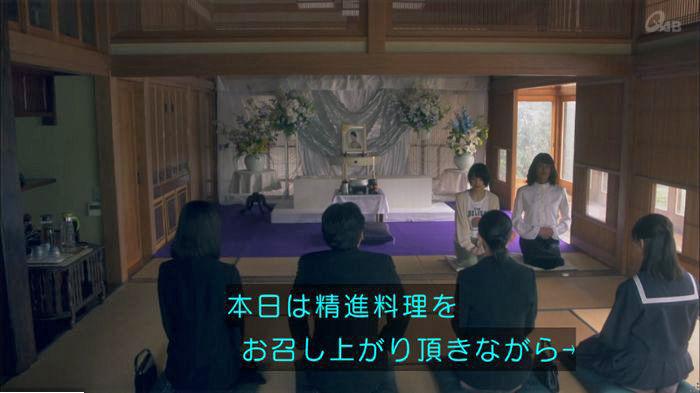 家政夫のミタゾノ4話のキャプ109