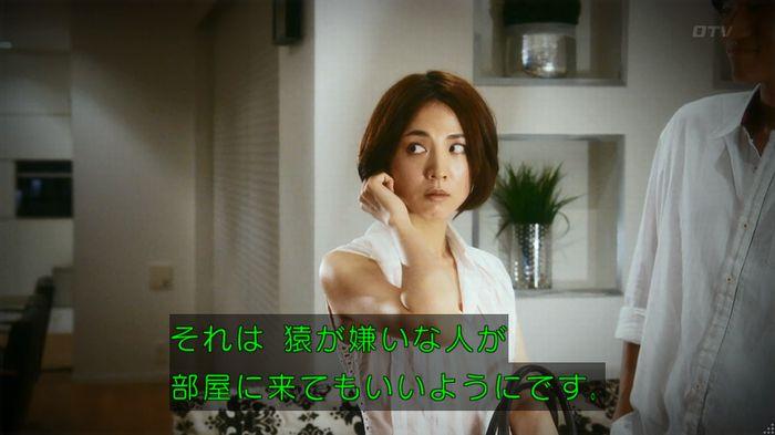 いきもの係 5話のキャプ782