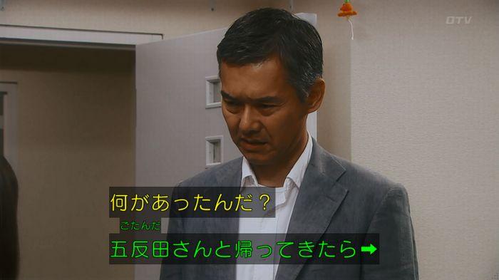 いきもの係 5話のキャプ66